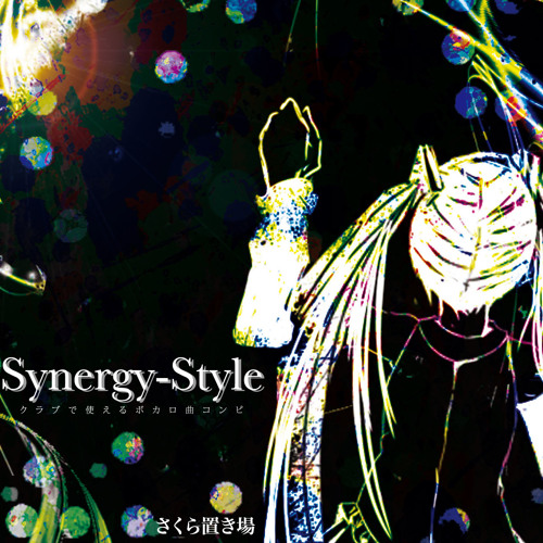 Synergy-Style Vol.1
